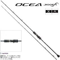 SHIMANO Ocea Jigger Infinity B653