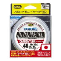 DUEL Power Leader CN 50m.