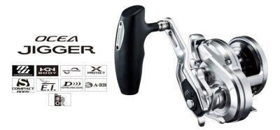 Shimano 17 Ocea Jigger 2001 HG