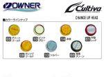 Owner Cultiva Change-UP 120g